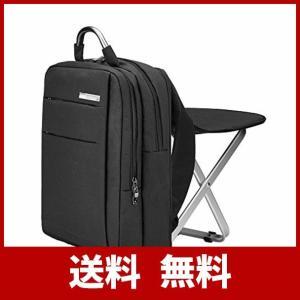 リュックチェア BigTron 多機能 ビジネスリュック 椅子付リュック 通勤 出張 大容量 バックパック 座れるリュック 防水 耐衝撃|sh-price