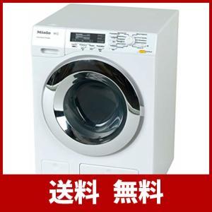 クライン Klein Miele ドラム型洗濯機 6941