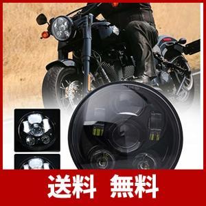 BLIAUTO?LEDヘッドライト 5.75インチ hi/lo切り替え IP68防水 長寿命 車検対...