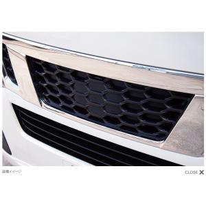 ボクシースタイル(BOXYSTYLE) マークレスカバー NV350キャラバン sh-store