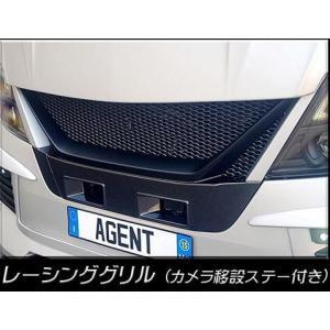 SADカスタム(SAD-CUSTOM) AGENTタイプII NV350キャラバン【標準ボディ】 レーシンググリル未塗装 sh-store
