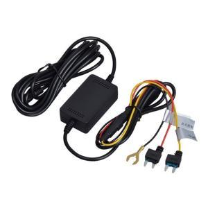 ●長時間の録画が可能になり、駐車時の安心をサポートします。 ●バッテリー電圧が12V車は11.6Vで...