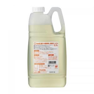 シャボン玉 EM食器洗い液体せっけん 2.1L shabon