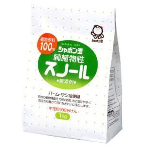シャボン玉石けん 純植物性スノール 紙袋 1kg 洗濯粉石けん|shabon