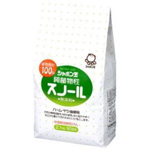 シャボン玉石けん 純植物性スノール 紙袋 2.1kg 洗濯粉石けん|shabon