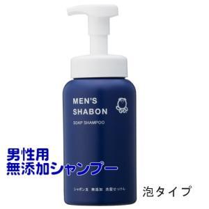 シャボン玉石けん メンズシャボン ソープシャンプー泡タイプ 本体 520ml|shabon