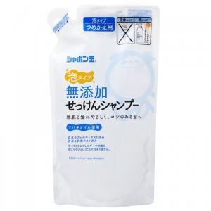 シャボン玉石けん 無添加せっけんシャンプー泡タイプ つめかえ用 420ml|shabon