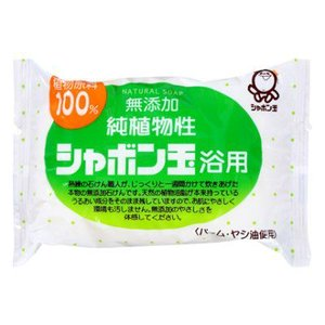 シャボン玉石けん 純植物性シャボン玉浴用100g|shabon