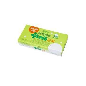 シャボン玉石けん 純植物性シャボン玉浴用100g x 3個入|shabon