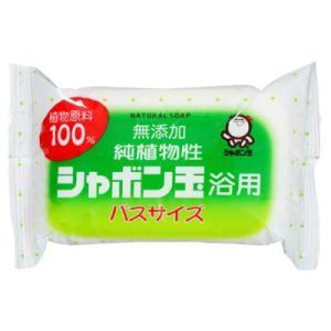 シャボン玉石けん 純植物性シャボン玉浴用155g お徳用バスサイズ|shabon