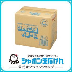 シャボン玉石けん 粉石けんスノール 5kg(2.5kg×2) 洗濯用石けん