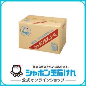 シャボン玉石けん 粉石けんスノール10kg (2.5kg×4) 洗濯用石けん