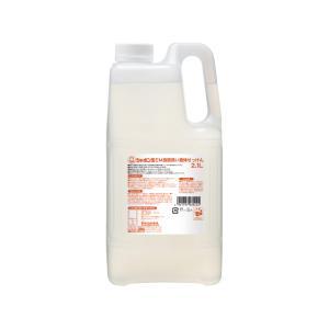 シャボン玉石けん シャボン玉EM食器洗い液体せっけん(つめかえ用) 2.1L 台所用石けん|shabondamasoap