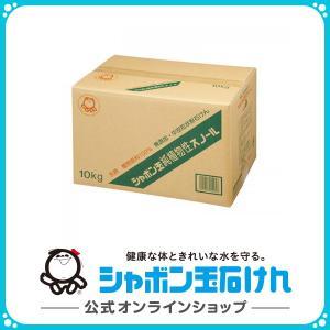 シャボン玉石けん 純植物性スノール 10kg(2.5kg×4) 洗濯用石けん