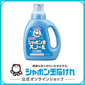 シャボン玉石けん シャボン玉スノール(ボトル) 1000mL 洗濯用石けん|shabondamasoap