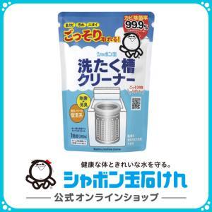 シャボン玉石けん 洗たく槽クリーナー 500g(1回分) 洗濯用石けん