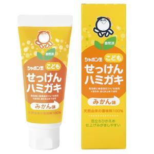 合成界面活性剤不使用。発泡剤に無添加石けんを使用し、泡立ちすぎないので、大人が仕上げ磨きをしやすく、...