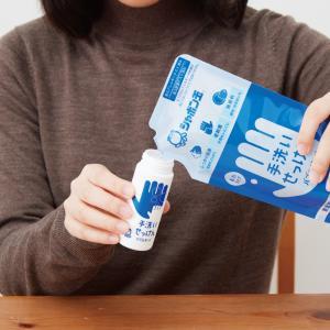 シャボン玉石けん 手洗いせっけん バブルガード つめかえ用  250mL 泡 在庫あり 手洗いせっけん ハンドソープ|shabondamasoap|02
