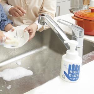 シャボン玉石けん 手洗いせっけん バブルガード つめかえ用  250mL 泡 在庫あり 手洗いせっけん ハンドソープ|shabondamasoap|03
