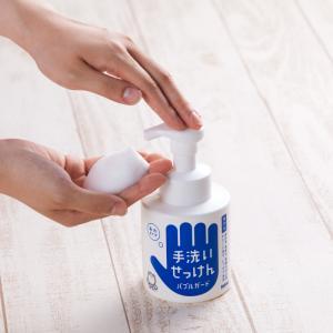 シャボン玉石けん 手洗いせっけん バブルガード つめかえ用  4L 泡 在庫あり 手洗いせっけん ハンドソープ|shabondamasoap|05