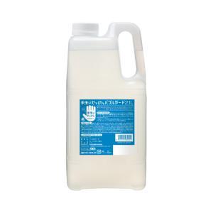 シャボン玉石けん 手洗いせっけん バブルガード(つめかえ用) 2.1L  手洗いせっけん・ハンドソープ|shabondamasoap