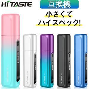 アイコス 互換機 iQOS 互換 HITASTE P6mini 互換品 加熱式タバコ 電子タバコ 加...