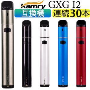 アイコス 互換機 iQOS 互換 Kamry GXG I2 互換品 加熱式タバコ 電子タバコ 加熱式...
