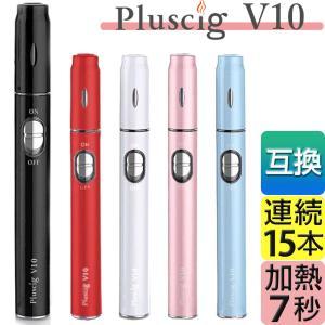 アイコス 互換機 iQOS 互換 Pluscig V10 互換品 加熱式タバコ 電子タバコ 加熱式電子タバコ 本体 新型  マルチ MULTI ホルダーの画像