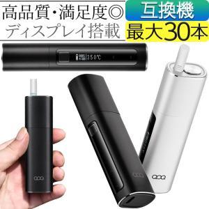 アイコス 互換機 iQOS 互換 互換品 QOQ honor max 加熱式タバコ 加熱式電子タバコ...