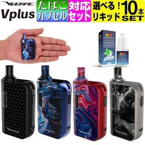 プルームテックプラス 互換機 VEEAPE Vplus スターターキット 電子タバコ ベイプ VAP...