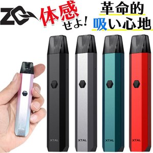 ZQ XTAL 電子タバコ VAPE ベイプ ゼットキュー エクスタル POD タイプ スターターキ...