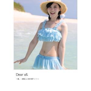 星川愛美フォトブック「Dear all,」|shain