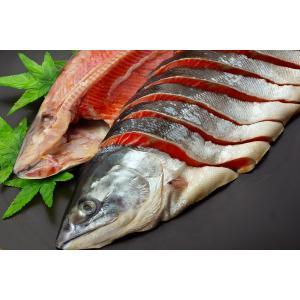 極上紅鮭2.7kg〜3kg【送料無料】
