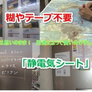 静電気シート 透明・80cm×60cm・25枚入|shakou-onlineshop