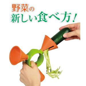 【商品特長】 ■野菜が麺状にカットできるカッターです。ヘルシーな野菜ヌードルが作れます。 ■「スライ...