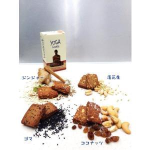 ヨガクッキーvata-sesame|shala-store