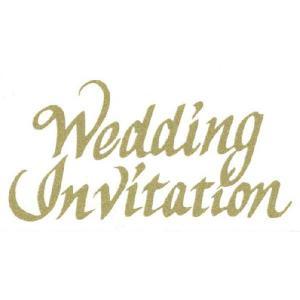 こどものかお ブライダルスタンプ 文字 wedding invitation 1736
