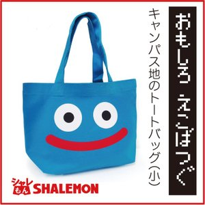 スマイル ランチバッグ  青 バッグ プレゼント グッズ トートバッグ ミニトート エコバッグ ドラクエ 風 スライム /E3/ シャレもん|shalemon