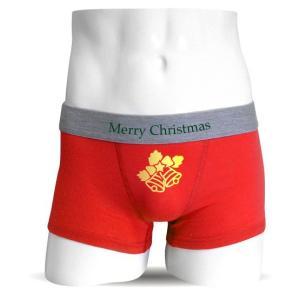 クリスマス ボクサーパンツ プレゼントにオススメ(赤)(綿)クリスマスベルおもしろジョークプレゼント下着 綿/G22/ シャレもん|shalemon