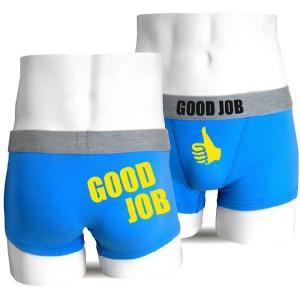 ボクサーパンツ おもしろ (グッジョブ) ボクサーブリーフ ジョーク パロディ ボクサーパンツ専門店シャレもん/E5/ シャレもん|shalemon