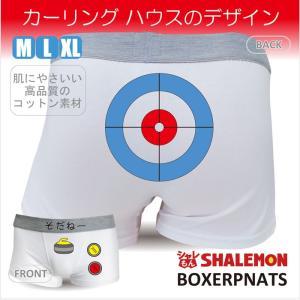 シャレもん おもしろ メンズ ボクサーパンツパンツ ( カーリング )  グッズ プレゼント 雑貨/D14/|shalemon