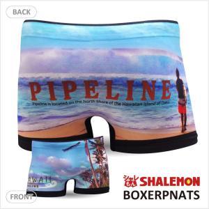 ボクサーパンツ ハワイ パイプライン サーフィン(パイプライン)(シームレス)立体成型|shalemon