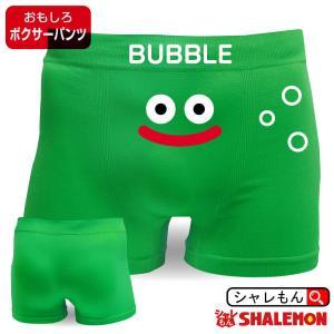 ボクサーパンツ おもしろ 雑貨 グッズ ( 緑 )(ストレッチ)ニコニコ バブル 面白い ゲーム /F2/ シャレもん|shalemon