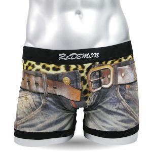 ボクサーパンツ アンダーウェア ボクサーブリーフ メンズ 肌着 下着 インナーウェア パンツ ( ヒョウ柄Redemon ) シャレもん|shalemon