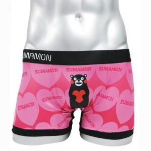 (最高級)ピンクハートくまモンボクサーパンツ熊本ご当地ゆるキャラの可愛いデザインパンツ(ユニセックス/男女兼用)ポリエステル シャレもん|shalemon