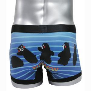 (最高級)ウォーキングくまモンボクサーパンツ熊本ご当地ゆるキャラの可愛いデザインパンツ(ユニセックス/男女兼用)ポリエステル シャレもん|shalemon