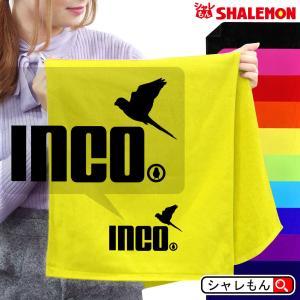 インコ アニマル タオル 動物 雑貨 おもしろ ( インコ 選べる8色 タオル ) ケージ キャリーバッグ おもちゃ ものまね 鳥かご 餌|shalemon