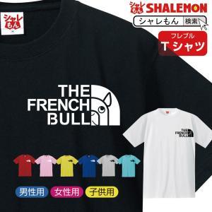 フレンチブルドッグ tシャツ ( フレブル フェイス 選べる8カラー )  おもしろ プレゼント 雑貨 グッズ 面白い シャレもん|shalemon