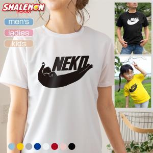 猫好きのためのスポーティロゴTシャツです。猫カフェのみんなでお揃いでどうぞ! Tシャツのカラーとデザ...