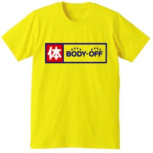 おもしろTシャツBODY OFF(黄)ジョーク パロディ パーティー メンズ レディース/C11/ シャレもん|shalemon